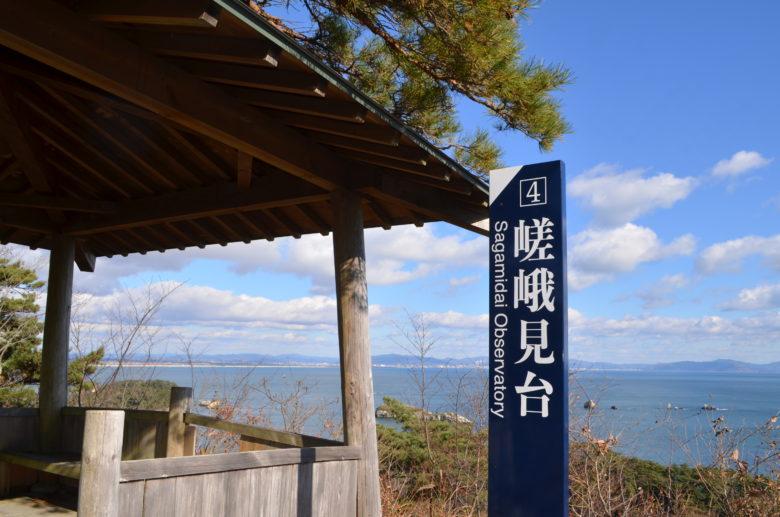 嵯峨見台の休憩小屋と展望できる海
