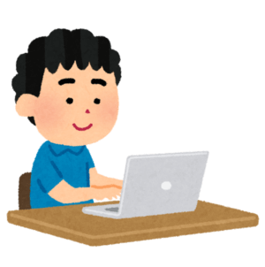 パソコンをする男の子
